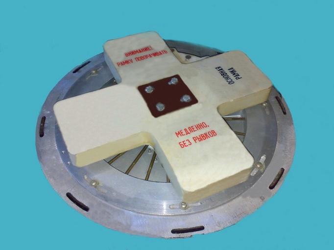 10 ramki ARK 11 - Усилитель антенны для автомагнитолы отзывы