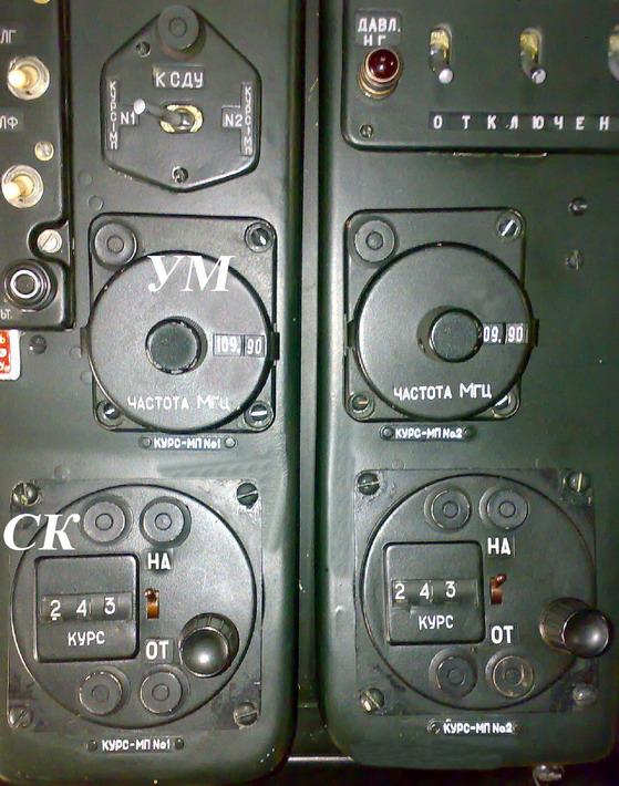 фильтр пилот фото