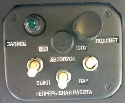 http://oleg-tulin.narod.ru/olderfiles/1/pult_MS_veb.jpg