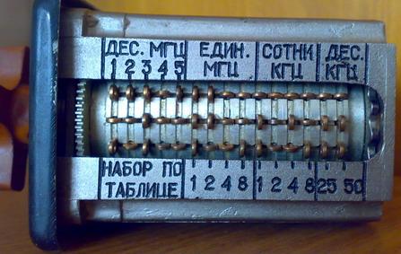 радиостанция р 863 руководство по технической эксплуатации